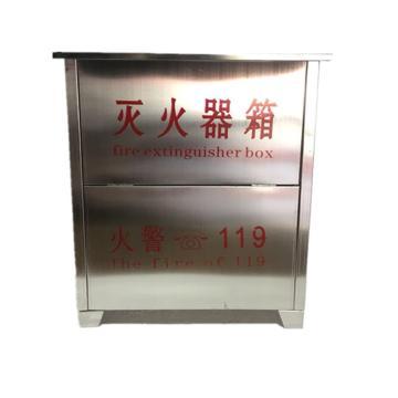 干粉不锈钢灭火器箱,4Kg*2,壁厚1.0mm(±0.15mm),56*37*17cm(仅限内蒙古个别城市)