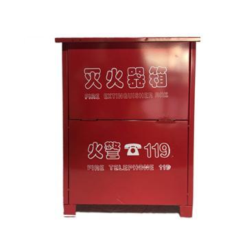 振鑫 干粉铁质灭火器箱,8Kg×2,壁厚0.8mm(±0.15mm),69×43×20cm(仅限内蒙古个别城市)