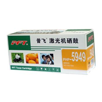 普飞 惠普硒鼓,Q5949A,适配机型HP LaserJet 1160/1160LE/1320/1320N/1320TN 单位:盒