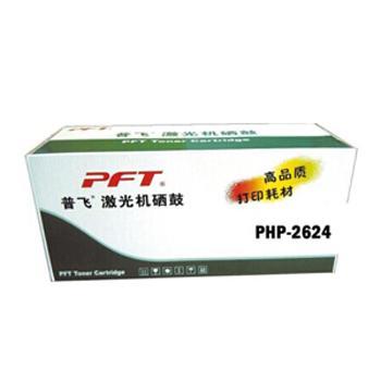 普飞惠普硒鼓,Q2624A,适配机型HP LaserJet 1150