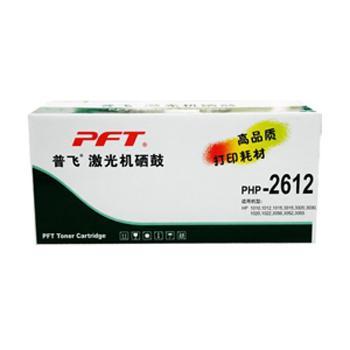 普飞 惠普硒鼓,Q2612A,适配机型HP LaserJet 1010/1012/1015/1020/1022/3015/3020 单位:盒
