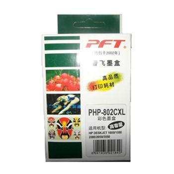 普飞惠普墨盒,CH564AA,适配机型HP Deskjet 1000/1050/2000/2050