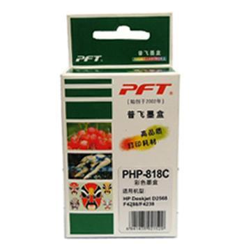 普飞惠普墨盒,CC643AA,适配机型HP Deskjet D1668/D2568/D2668/D5568/F2418/F2488/F4238/F4288/F4488/HP Photosmart C4688/C47888