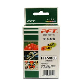普飞惠普墨盒,CC640AA,适配机型HP Deskjet D1668/D2568/D2668/D5568/F2418/F2488/F4238/F4288/F4488/HP Photosmart C4688/C47888