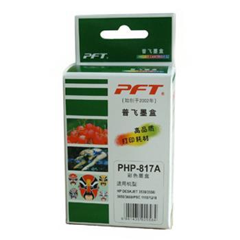 普飞惠普墨盒,C8817A,适配机型HP Deskjet 2368/1368/3658/3743/3558/3538/3748/3848/3918/3938