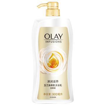 Olay美肌滋潤沐浴乳-深潤滋養,900毫升 單位:瓶