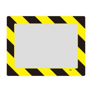 安赛瑞 库位定位地贴(A3),耐磨PVC材质,自带背胶,黄黑条纹,398×522mm,可覆盖A3纸张,12127