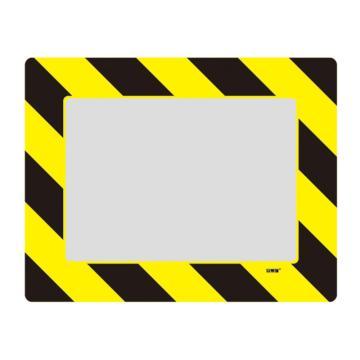 安赛瑞 库位定位地贴(A5),耐磨PVC材质,自带背胶,黄黑条纹,226×288mm,可覆盖A5纸张,12129