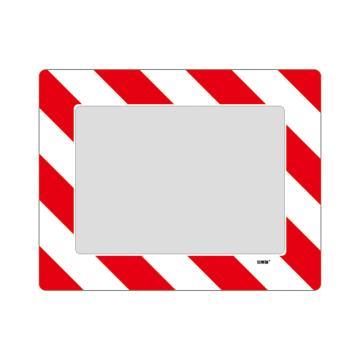 安赛瑞 库位定位地贴(A5),耐磨PVC材质,自带背胶,红白条纹,226×288mm,可覆盖A5纸张,12132
