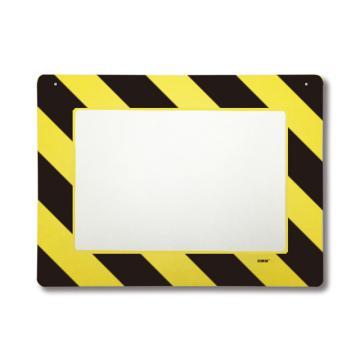 悬挂式区域标识框(A4-黄黑)-透明PC材料,可插入A4纸张,黄黑边框,398×312mm