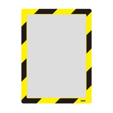 安赛瑞 磁性警示文件框(A4,黄黑),透明PC材料,可覆盖A4纸张,黄黑边框,334×248mm,12144