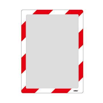 磁性警示文件框(A4-红白)-透明PC材料,可覆盖A4纸张,红白边框,334×248mm