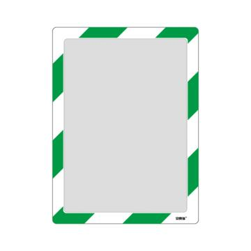 磁性警示文件框(A4-绿白)-透明PC材料,可覆盖A4纸张,绿白边框,334×248mm