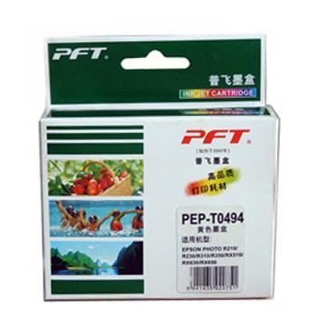 普飞爱普生墨盒,T0494,适配机型EPSON STYLUS PHOTO R210/R230/R310/RX510/RX630/R350