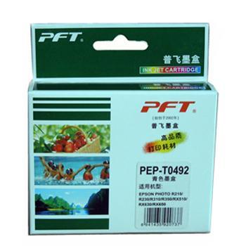 普飞爱普生墨盒,T0492,适配机型EPSON STYLUS PHOTO R210/R230/R310/RX510/RX630/R350