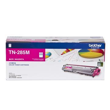 兄弟 墨粉,TN285M,红色 适配HL-3150CDN/HL-3170CDN/MFC-9340CDN 单位:盒