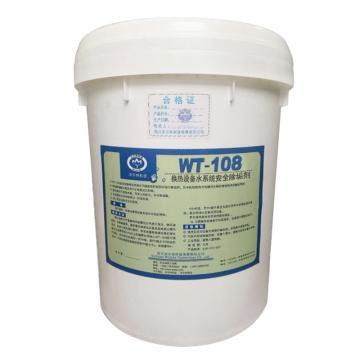 沃尔特 换热设备安全除垢,                WT-108            20Kg/桶