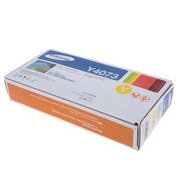 三星硒鼓,  CLT-Y4073S   黄色 适用于CLP-328 326 321N CLX-3186/3185系列