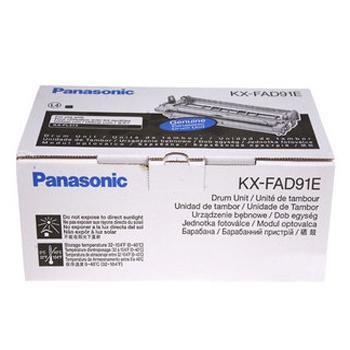 松下 硒鼓,KX-FAD91E 黑色(适用FL313/318、10000页) 单位:个