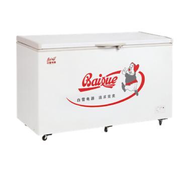 白雪 402L顶开门转换型冷冻冷藏箱,BD/C-402FD,五面制冷,宽电压带、宽气候带、宽湿度带设计