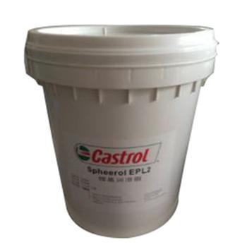 嘉實多 潤滑脂,Spheerol EPL 2,15kg/桶