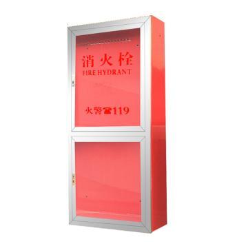 单门式消火栓箱(空箱),1500*650*240mm(高*宽*厚)(仅限江浙沪、华南、西南、湖南、湖北、陕西、安徽地区)