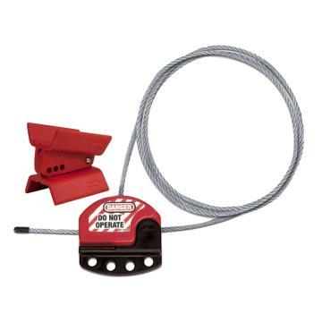 玛斯特锁MasterLock 蝶阀锁具(带0.9米钢缆锁具),S3921