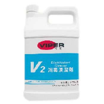 威霸(Viper)V2消毒清洁剂,1加仑×4/箱 单位:箱