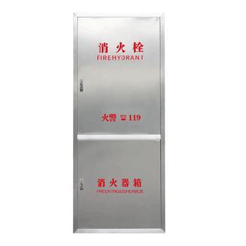 单门式消火栓箱(空箱), 304不锈钢,1600×700×240mm(高×宽×厚)(仅限江浙沪、华南、西南、湖南、湖北、陕西、安徽地区)
