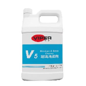威霸(Viper)V5玻璃清洁剂,1加仑×4/箱 单位:箱