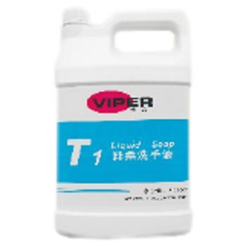 威霸(Viper)T1丝柔洗手液,1加仑×4/箱 单位:箱(售完为止)
