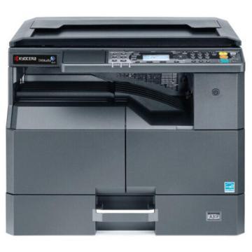 京瓷(KYOCERA) 黑白复合机(打印 复印 扫描),TASKalfa 2210 单位:台