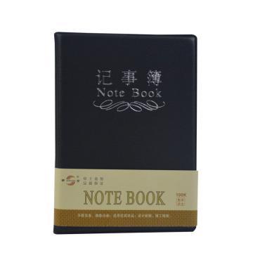 1801口袋本,便携黑色记事商务100K日记本子 单位:本