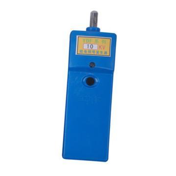 华泰验电信号发生器,6KV,HT-009-6KV