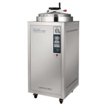 100立升立式高压蒸汽灭菌器,LDZH-100L,申安