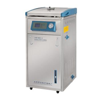 80立升立式高压蒸汽灭菌器,蒸汽内排,LDZM-80L-Ⅱ,申安