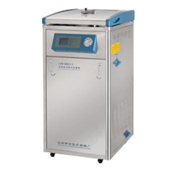 60立升立式高压蒸汽灭菌器,蒸汽内排,LDZM-60L-Ⅱ,申安