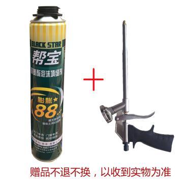 帮宝 聚氨酯泡沫填缝剂,750ml/瓶,15瓶/箱