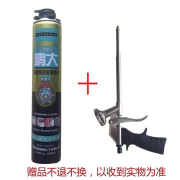 鹏大 聚氨酯泡沫填缝剂,750ml/瓶,15瓶/箱
