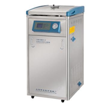 40立升立式高压蒸汽灭菌器,蒸汽内排,LDZM-40L-Ⅱ,申安
