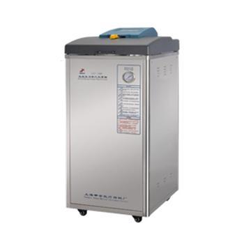75立升立式高压蒸汽灭菌器,自动排汽,LDZF-75L-Ⅱ,申安