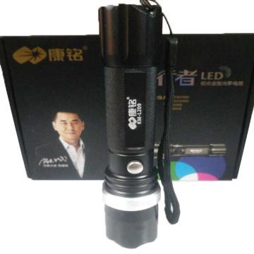 康铭 手电筒 KM-L209 光通量240lm 含1节18650锂电池 含220V市电直冲充电器