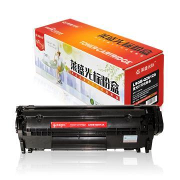 萊盛光標 硒鼓,LSGB-Q2612A 適配機型HP LJ-1010/1012/1015/1018/1020/1020 plus 單位:個
