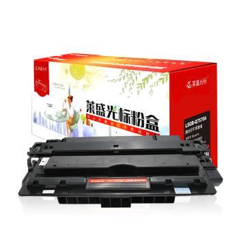 莱盛光标 硒鼓,LSGB-Q7570A 适配机型HP LJ-M5025/M5035 单位:个