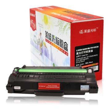 莱盛光标 硒鼓, LSGB-SAM-MLTD1053S 适配机型SAMSUNG ML-1911/2526/2581N SCX-4601 单位:个
