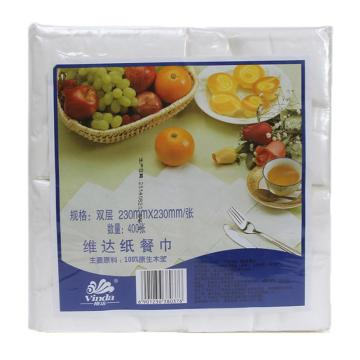 维达(Vinda)纸餐巾,VS1008,双层 230mm*230mm 100张*64小包(400张/袋x16袋/箱)