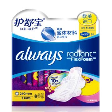 护舒宝卫生巾,(Always)日用 幻彩液体卫生巾 240mm 9片 (欧美原装进口 液体材料 清香) (包)