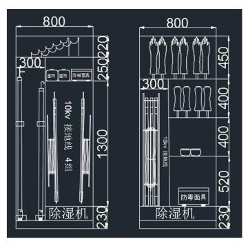华泰 电力电气安全柜套装2 智能除湿 2000*800*450 板厚1mm(2个柜子,见图纸,柜子中不含产品清单产品)