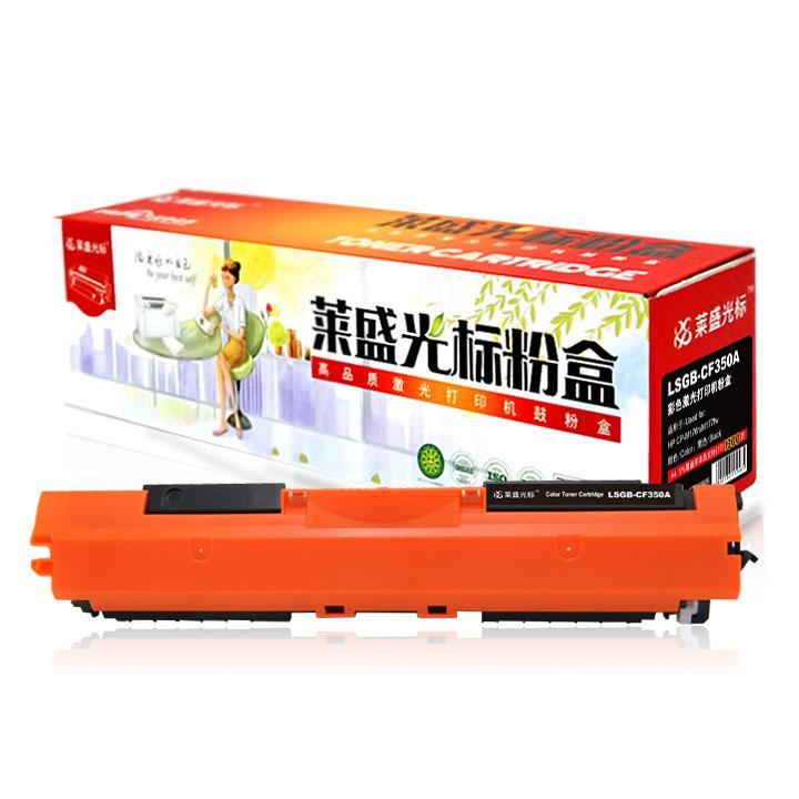 莱盛光标 硒鼓,LSGB-CF350A 黑色 适配机型HP CP-M176n/M177fw 单位:个