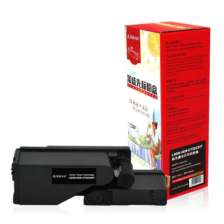 莱盛光标 硒鼓,LSGB-XER-CT202257 黑色 适配机型Xerox DocuPrint CP118w/CP119w 单位:个